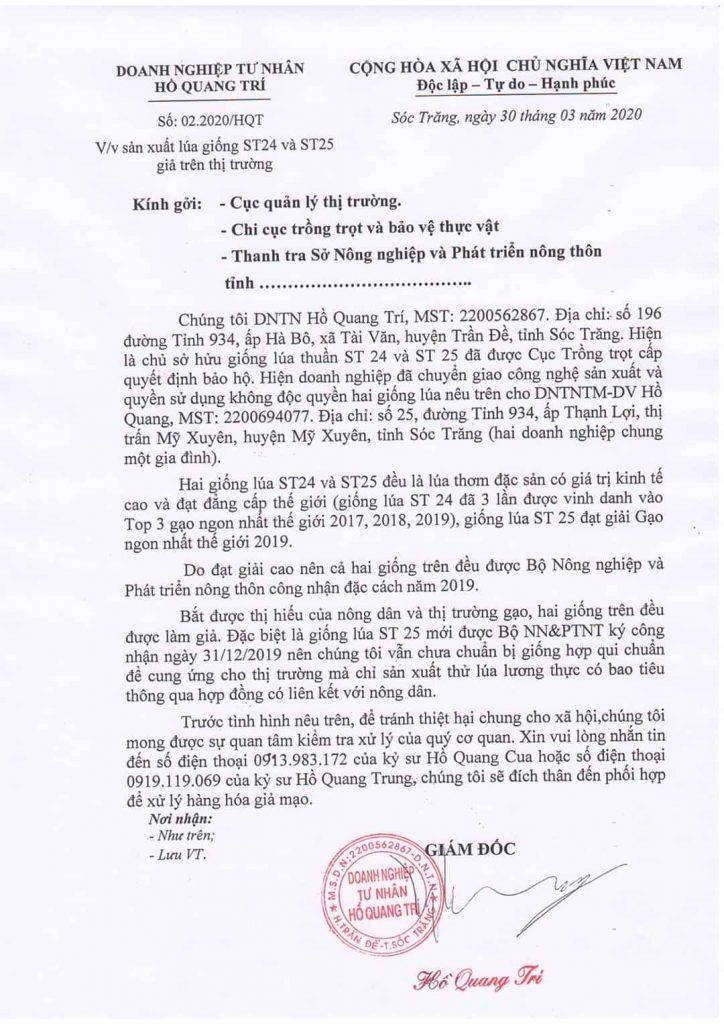 Công văn của DNTN Hồ Quang Trí về gạo ST25 giả