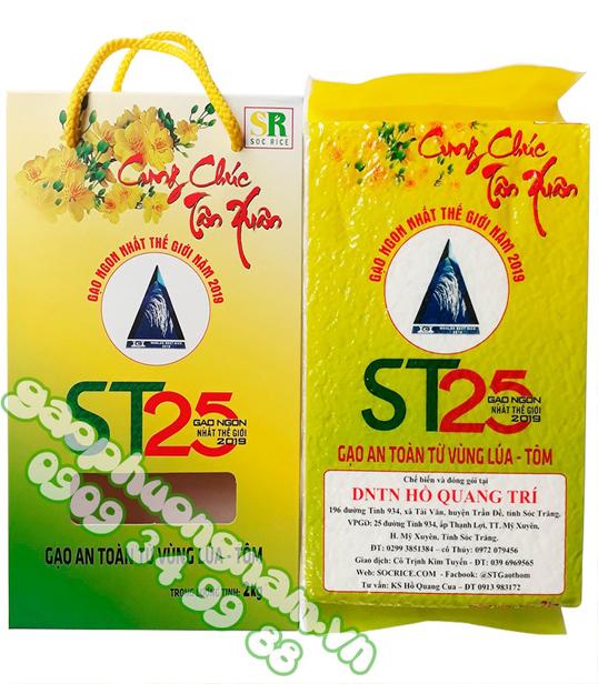 Gạo lúa tôm st25 chính hãng - hộp 2kg
