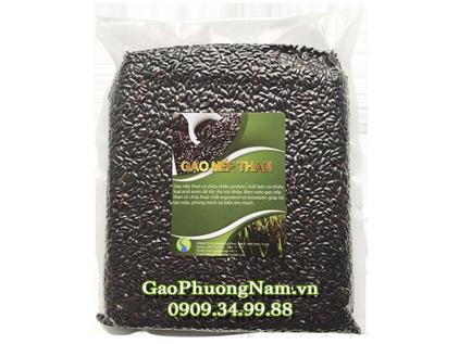 Gạo nếp than đen: 60 mg