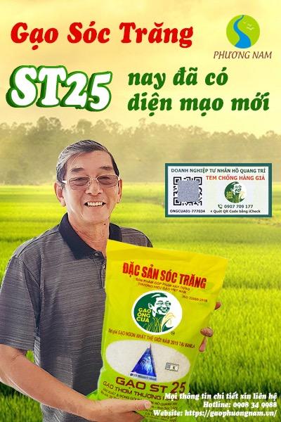 Hình ảnh bao bì gạo ST25 chính hãng thay đổi diện mạo mới