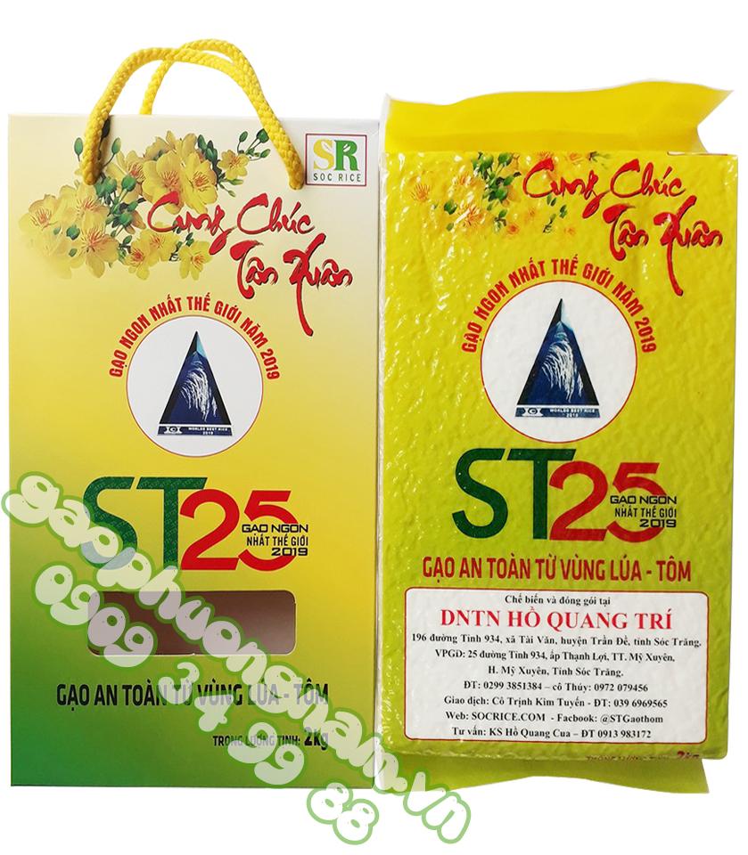 Gạo lúa tôm st25 - hộp 2kg