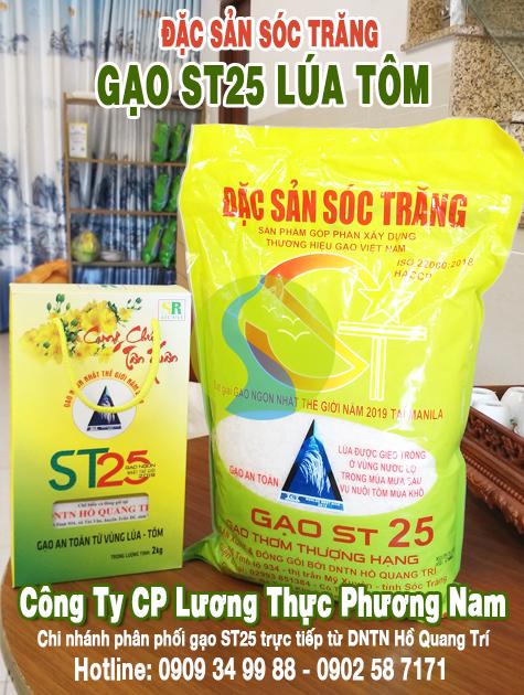 Gạo ST25 lúa tôm có 2 loại: hộp 2kg và túi 5kg